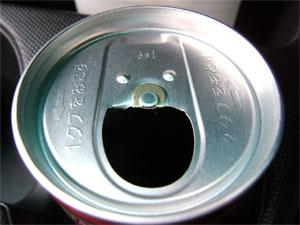 ニコニコしてる缶