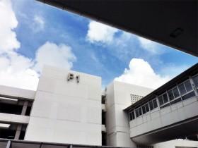 沖縄 到着