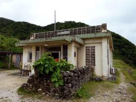 沖縄 与那国島 Dr.コトー