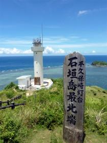 沖縄 石垣島