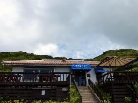 沖縄 石垣島 トムル